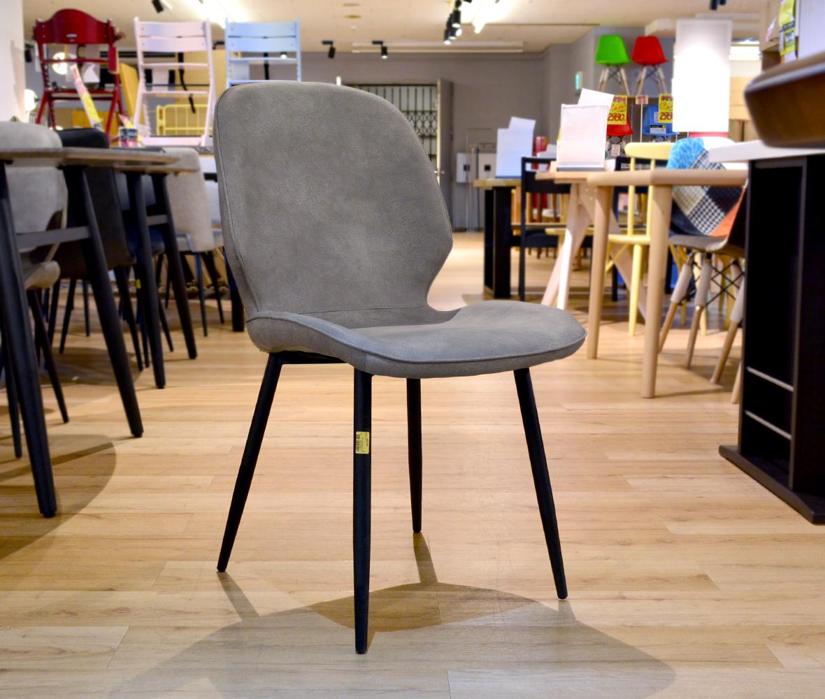 シックでモダンな雰囲気で落ち着いた大人な空間にオススメ!大理石風のテーブルに合わせると高級感アップ!