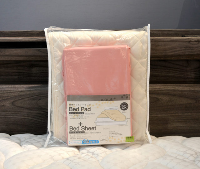 汗取りパッド+ボックスシーツがセットになってお買い得メーキングセット!シーツはゴム付で取り付け取り外しが簡単でズレにくい!ウォッシャブルタイプで汚れたら丸洗い!衛生的に◎
