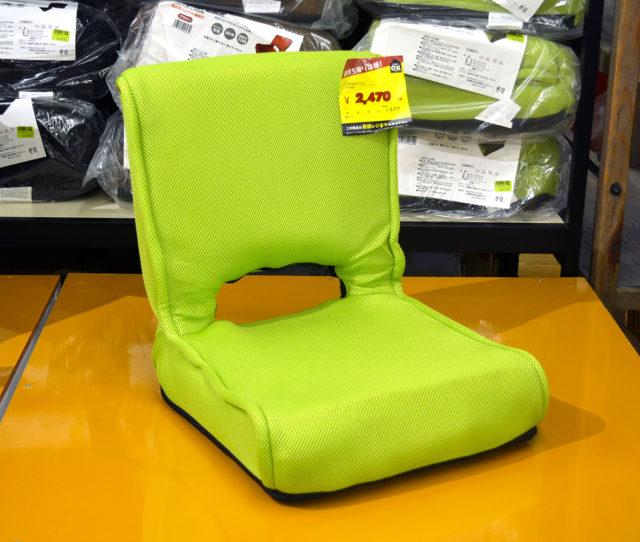 メッシュ生地で通気性&触り心地バツグンなお買い得座椅子!背もたれが前に折れるタイプでコンパクトに収納できる!低反発素材なのでクッション性も◎
